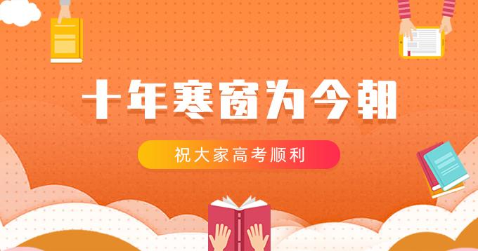 2019全国各省高考总分(1)